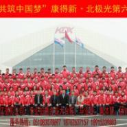 张家港拍年会合影摄影摄像会议摄影图片