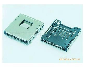 湛江FPC/FFC软排线/连接器/柔性电路板/插座生产加工厂家天骄电