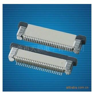 深圳FPC/FFC软排线/连接器/柔性电路板/插座生产加工厂家天骄电
