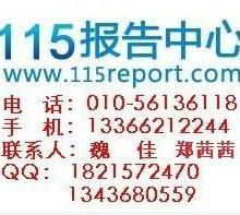订购中国 小金属 行业市场发展现状及投融资分析报告
