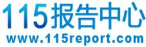 中国水泥余热发电行业发图片