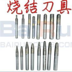 南京石材雕刻刀廠家,石材雕刻刀價格
