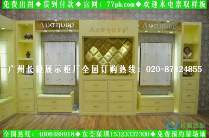 内衣店装修 内衣店装修供货商 小型内衣店装修图片小型内衣店装修效