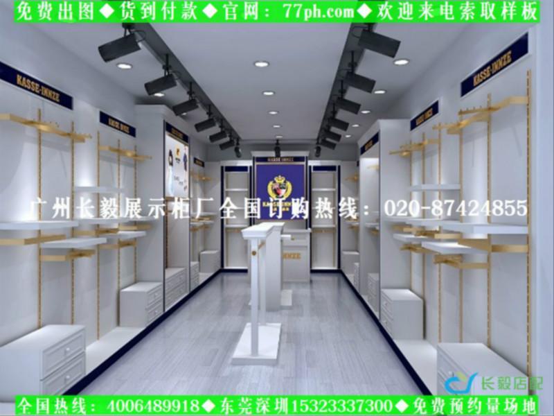 小型小童装店装修韩国童装店装修图香港童装店装修效果图 图高清图片