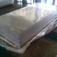 1050镜面铝板图片
