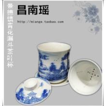 供应会议用品茶杯_订做茶杯