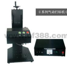 供应东莞工具零部件五金轴承打标机