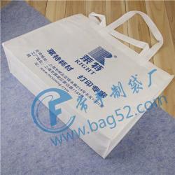 供應購物袋超市購物袋手提購物袋環保購物袋