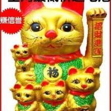 供应陶瓷摇手招财猫摆件