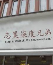 http://file.youboy.com/d/160/9/39/2/392862.jpg