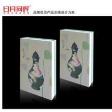 供应茶叶礼盒包装|杭州茶叶包装设计公司|杭州茶叶包装盒礼盒公司