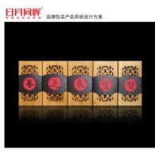 供应杭州日月礼盒包装|礼盒包装|高档礼盒包装|杭州礼盒包装公司