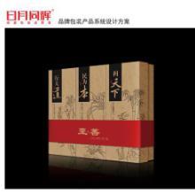 供应保健酒包装礼盒|包装盒|酒包装设计制作|杭州酒包装设计公司