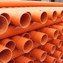 供应宜宾电力管及其他管件管材批发
