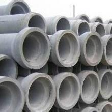 供应宜宾水泥管销售管水泥管批发批发