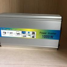 供应厂家供应24V300W纯正弦波逆变器微型太阳能逆变器价格