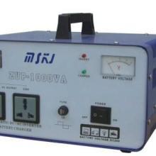 供应【茂盛直销】ZUP-1000VA电源逆变器
