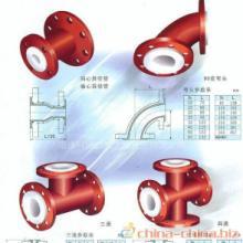 供应钢衬四氟管件系列批发