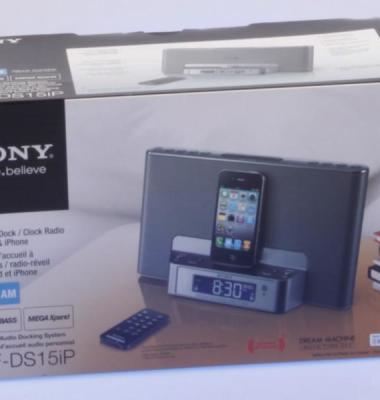 音响盒手机音响盒手机周边包装盒图片/音响盒手机音响盒手机周边包装盒样板图 (2)