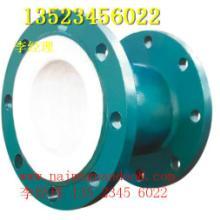 供应钢衬四氟管件 钢衬四氟管件生产厂家批发