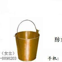 供应防爆桶带盖防爆桶铜制消防桶铜制扁形消防桶