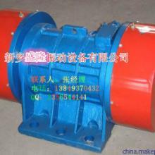 供应重型筛振动电机YZS20-6电机批发