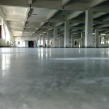 供应惠山区纳米密封固化剂 地面起砂处理剂 地面防腐剂