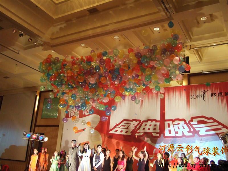 供应河源惠州深圳气球装饰天女散花 商场开业 企业年会 娱乐场所开