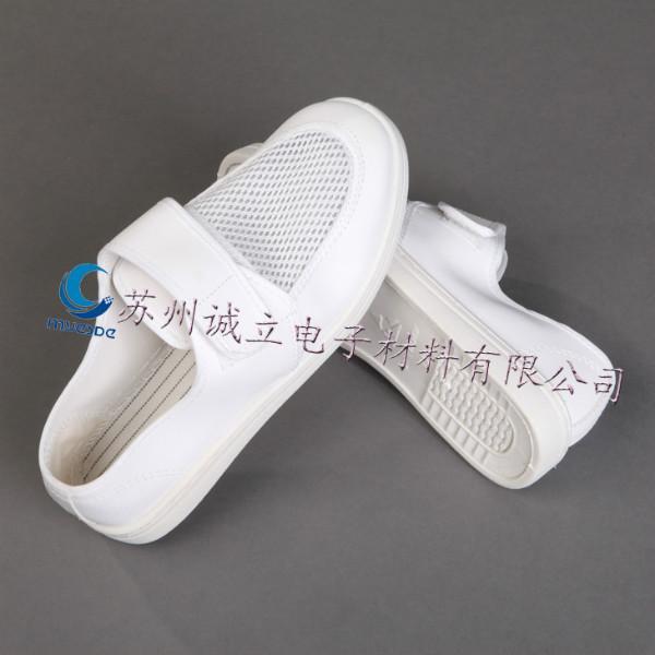 供应防静电工作鞋诚立厂家pu防静电鞋生产