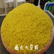 供应膨化大豆粗粉