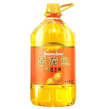 花生油冬天会凝固吗 花生油2016 花生油含锌量是色拉油,粟米油