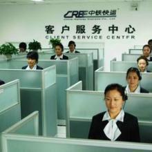上海中铁快递国际快递业务电话400-0772-072大件海运国际运输图片