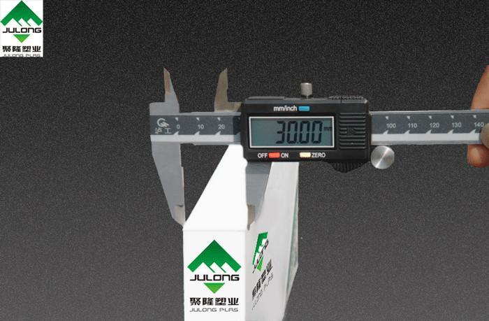 30MM广告板材雕刻板材PVC发泡板销售