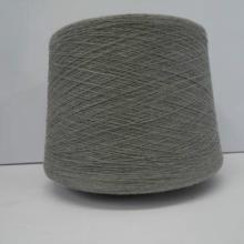 供应用于纺织的纳米竹炭混纺纱线图片