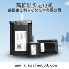 供应南京高温步进电机150度KH系列汽车坐椅专用高温步进电机/马达批发