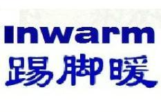 合肥恒暖暖通设备有限公司简介