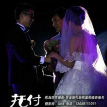珠海婚庆婚礼跟拍摄影摄像-杰克摄影批发