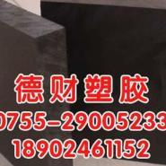 黑色防静电POM板厂家图片