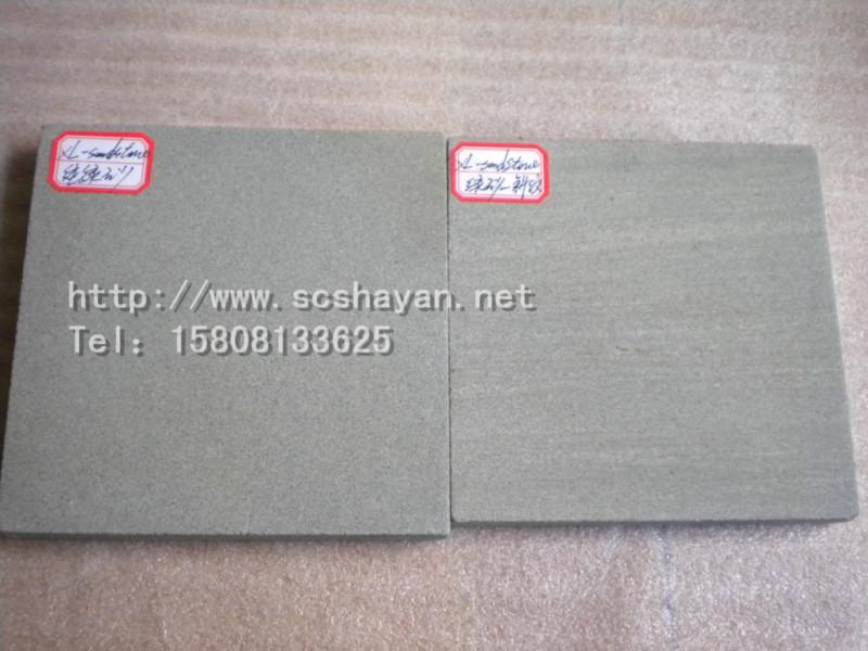 供应出口韩国绿砂岩