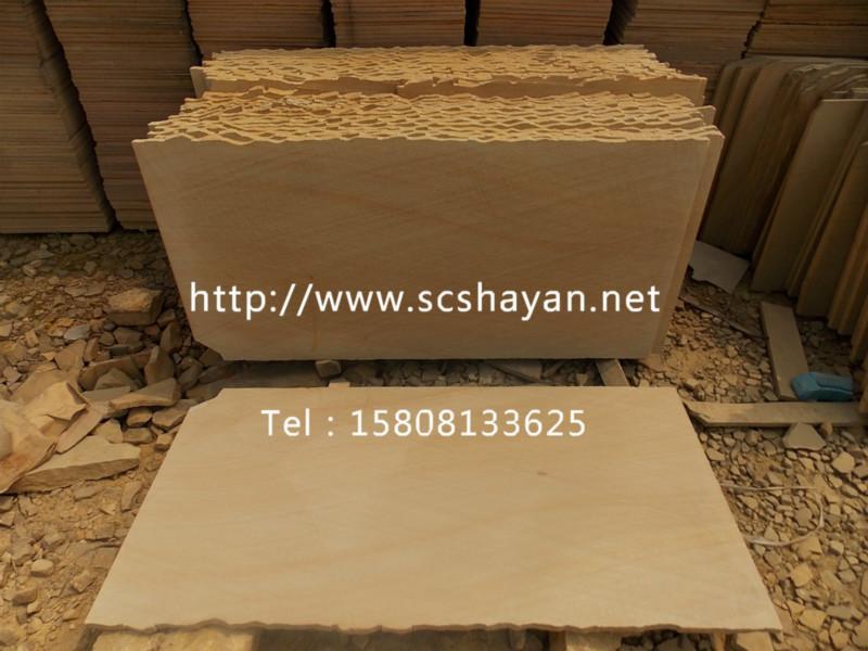 供应黄木纹砂岩