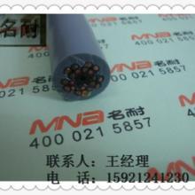 供应高柔性拖链电缆图片
