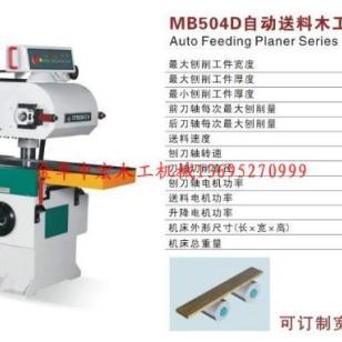 MB504D自动送料木工平刨床图片