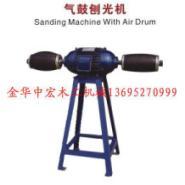 木工机械配件配套产品气鼓砂光机图片