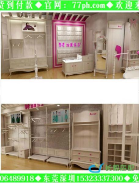 长毅展示柜厂童装店铺装修效果图图片 高清图片