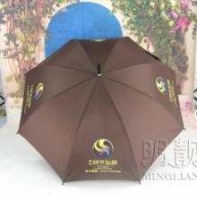 供应地产开盘礼品广告雨伞订做/103批发