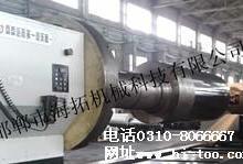 供HT应邯郸市海拓机械电机轴强化加工超精密镜面加工设备批发