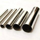 供应国标304不锈钢管,精密304不锈钢无缝管,厂家直销不锈钢管
