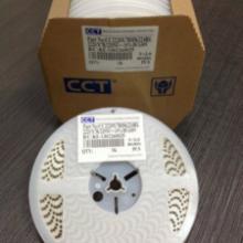 供应贴片高压电容1812 824K 400VLED阻容电路专用批发