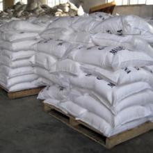 供应混凝土专用优质品现货供应葡萄糖酸钠工业级批发