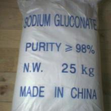 供应厂家批发混凝土添加剂-葡萄糖酸钠98含量批发